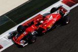 F1 | フェラーリF1、2018年型マシンにロングホイールベースを採用か