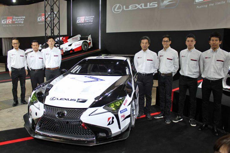 TOYOTA GAZOO Racingは新型参戦車両『レクサスLC』とドライバーラインアップを発表した。