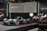 GRスーパースポーツコンセプトのコンポーネントを視認できるカウルレスモデルも展示された。