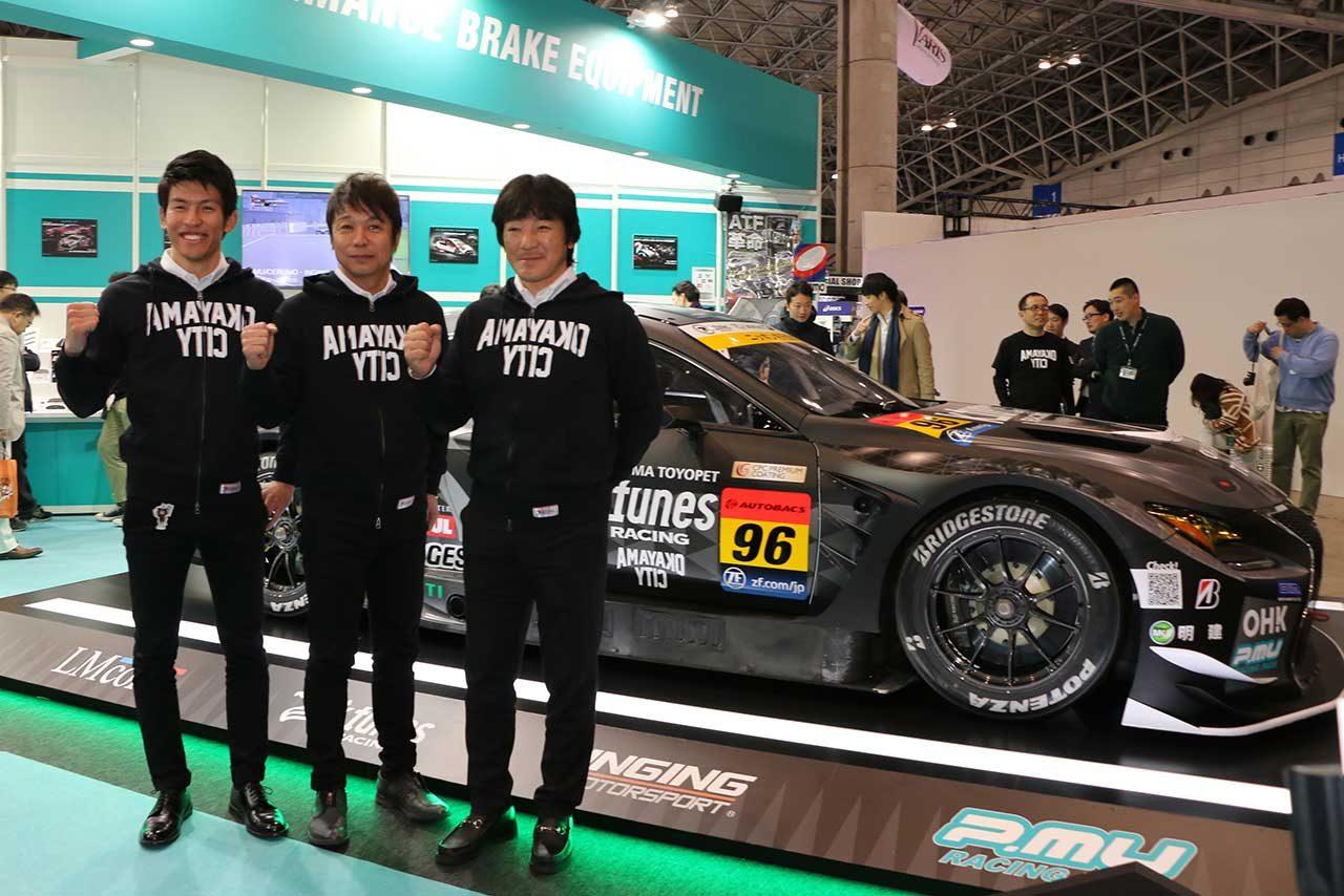 岡山トヨペットが新たにスーパーGT300クラスに挑戦。新田守男、中山雄一を起用