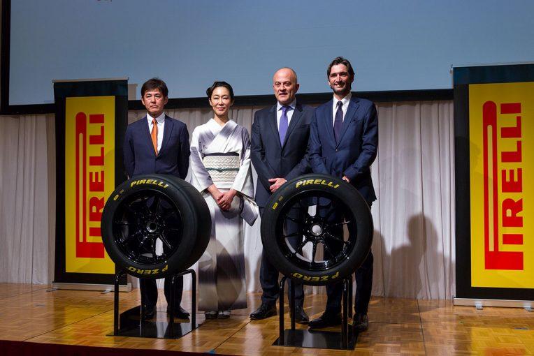 スーパー耐久は2018年からピレリのワンメイクとなる