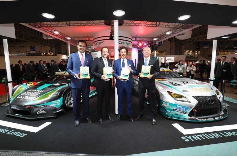 (右から)ディアリゴCEO、ジョゼッペ・ペドレッティCCO、ホルトゥーゼン氏、アジア・リージョナルヘッドのモハムド・カリウド・ラティフ氏