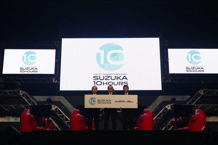 鈴鹿10時間レースがBSジャパンで一部時間帯の生中継が行われることが決定した