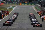 F1 | 「2戦で廃止されるような制度は二度と導入しない」F1、新規則シミュレーションにeスポーツを利用