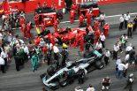 F1 | F1予算制限導入の動きも、有効なシステム作りに悩むFIA