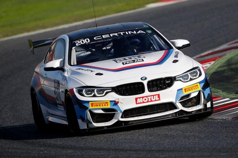 ル・マン/WEC | BMW Team Studie、2018年はBMW M4 GT4を投入しブランパンGTアジアにフル参戦へ