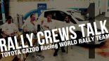 ラリー/WRC | 【動画】WRCトヨタ陣営クロストーク。若手ラッピはスーパーGT参戦に意欲?