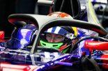 F1 | トロロッソ・ホンダF1のジェームズ・キー「意見は出るだろうが、ハロの外見はすぐ見慣れる」