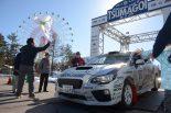 ラリー/WRC | 全日本ラリー:開幕戦Rally of Tsumagoiの場内MCにピエール北川氏と阿久津栄一氏を起用