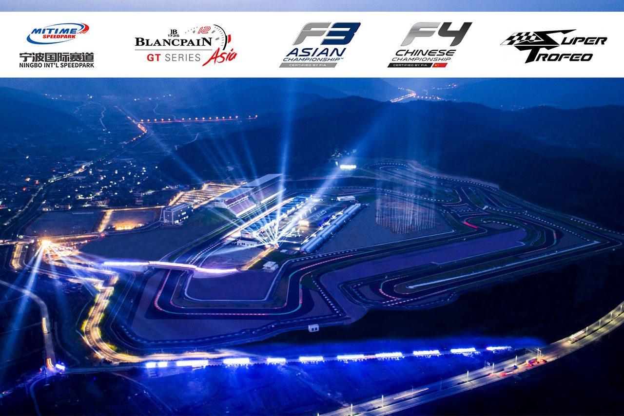 ブランパンGTアジア:2018年最終戦の開催地が寧波に変更。「コース幅が広くシリーズに最適」