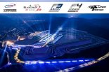 ブランパンGTシリーズ・アジアの2018年最終戦が開催される寧波国際サーキット