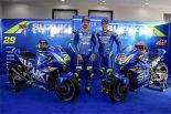 "MotoGP | MotoGP:スズキ、2018年参戦体制を発表。""進化""を遂げた新型『GSX-RR』をアンベイル"