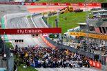 F1 | 【2018年F1全グランプリタイムテーブル】21戦のウイークエンドのスケジュールが正式発表
