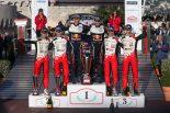 WRC第1戦モンテカルロでトヨタは2~3位表彰台を獲得