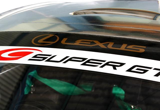 【トヨタモータースポーツニュース】2009年のSUPER GTにレクサスブランドで参戦(2)