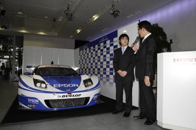 【EPSON NAKAJIMA RACING】2009年度 エプソン モータースポーツ・スポンサー活動計画『EPSON NAKAJIMA RACING』として「2009年SUPER GTシリーズ」に参戦(1)