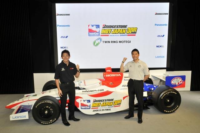 【Honda】「ブリヂストン・インディ・ジャパン300マイル」発表会で武藤英紀が優勝宣言(1)