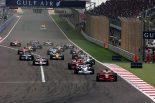 F1第4戦バーレーンGP プレビュー(1)