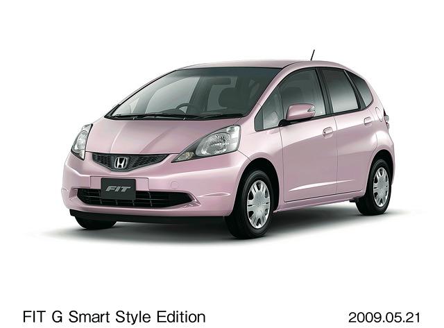 【Honda】フィット 特別仕様車「スマートスタイル エディション」を発売(1)