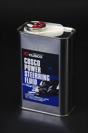 【CUSCO】モータースポーツ向けパワーステアリングフルード 新発売のお知らせ(1)