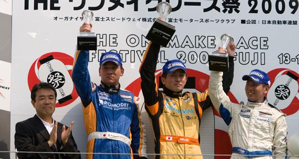 【ポルシェジャパン】ポルシェ カレラカップ ジャパン 2009 第4戦 (富士) レースレポート(1)