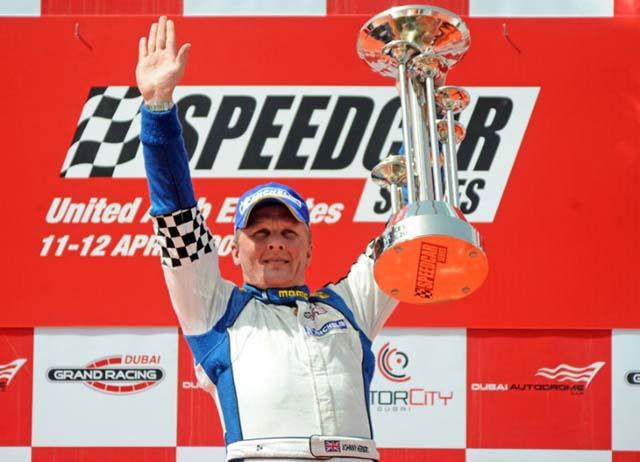 スピードカー・シリーズ、わずか2シーズンで消滅(1)