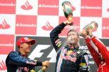 F1   レッドブル「ウエーバーとベッテルの扱いは今後も平等」