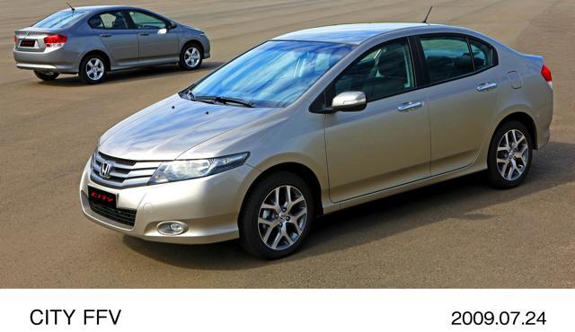 【Honda】ブラジルで「シティ」を生産・販売開始(1)