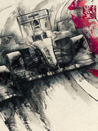 【タルイ工房】『墨のF1アート垂井ひろし展 at F1 PIT STOP CAFE』(1)