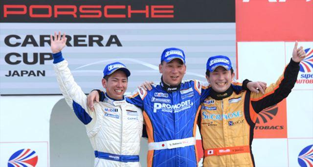 【ポルシェジャパン】ポルシェ カレラカップ ジャパン 2009 第6戦 (菅生) レースレポート(3)