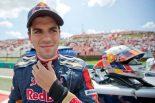 F1   トロロッソ、アルグエルスアリの初レースに満足