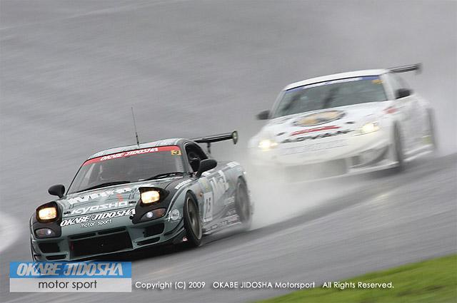 【Kyoshoメーカーズ岡部自動車RX-7】スーパー耐久シリーズ2009 第5戦「富士スーパー耐久」(1)