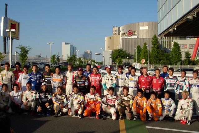 お台場にGTドライバー大集合!『SUPER GT夏祭り』は盛況に終わる(1)