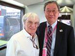 F1 | F1日本GP、2011年まで3年連続で鈴鹿で開催【続報】