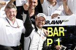 F1   ヨーロッパGP日曜ドライバーズコメント:バリチェロ「この勝利を親友のマッサに捧げたい」