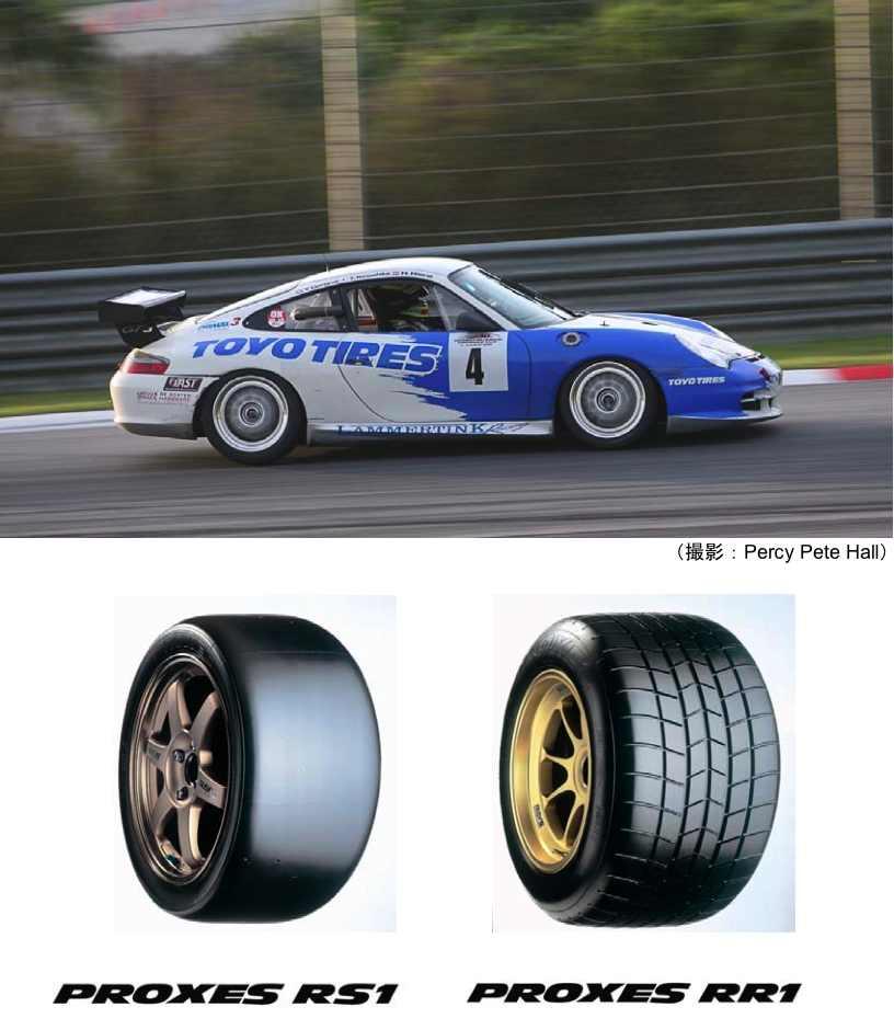 【東洋ゴム】TOYO TIRESが「RCM DMV Grenzlandrennen」の参戦チームにタイヤをサポート(1)