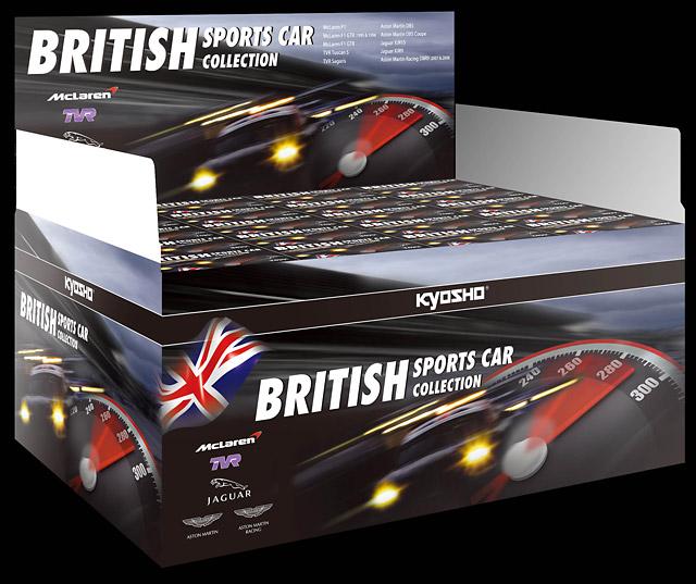 【Kyosho】「ブリティッシュスポーツカー・ミニカーコレクション」30種全国のサークルK・サンクス限定で発売(3)