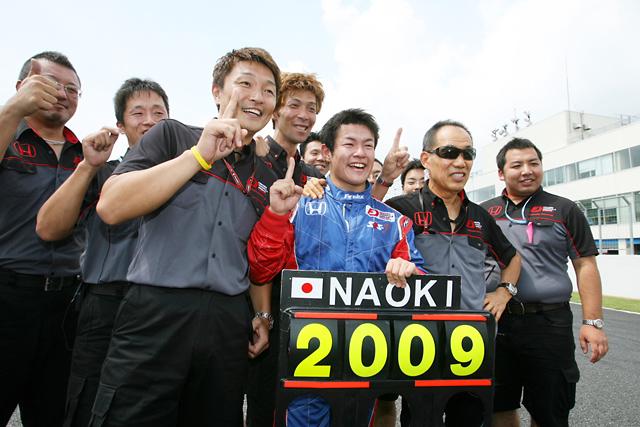 全日本F3第14戦:井口、2連続ポール・トゥ・ウインでオートポリスを完全制圧!(5)