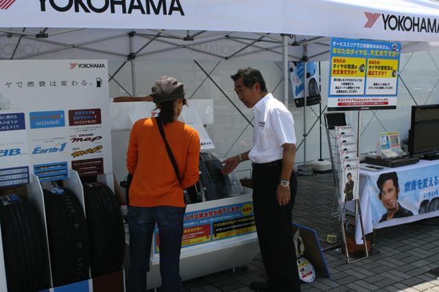 【横浜ゴム】タイヤの安全性や定期点検の重要性をアピール(2)