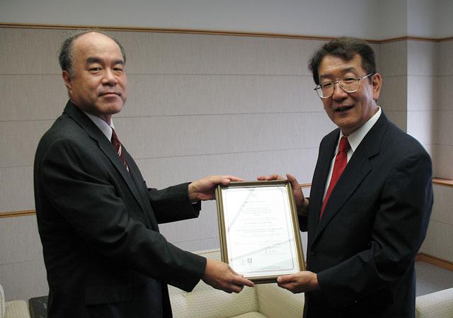【住友ゴムグループ】住友ゴムグループが環境マネジメントシステム(ISO14001)の国内統合認証を取得(1)