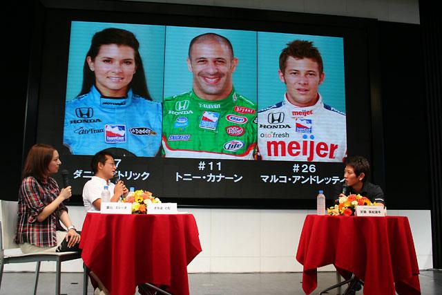 武藤、都内での壮行会に参加「もう3位も2位もなったので、残すは優勝のみ!」(3)