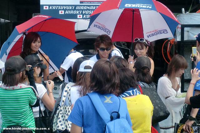 【アンリミテッド】吉本大樹レースレポート スーパー耐久シリーズ第6戦(岡山)(1)