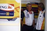 F1 | ルノーF1、ブリアトーレとシモンズのチーム離脱を発表
