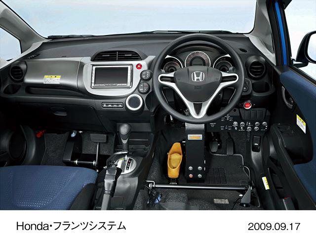 【Honda】第36回国際福祉機器展 Honda出展概要について(4)