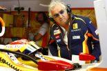 F1 | ブリアトーレ「ルノーF1を救うためにチームを去った」