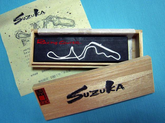 【タルイ工房】F1日本GP開催記念、鈴鹿墨「SUZUKA」限定販売のお知らせ(1)
