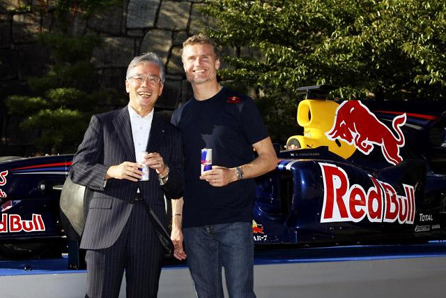 クルサード&レッドブルが大阪城公園でF1走行を披露(4)