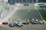 F1   FIA、2010年F1カレンダーを発表 日本10月3日、カナダ復活、韓国開催