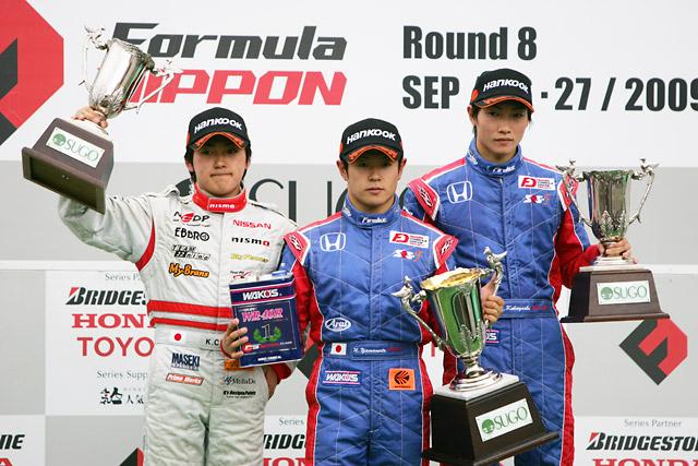 全日本F3第16戦:井口との攻防を制しエリクソンが逆転チャンピオン獲得!(4)