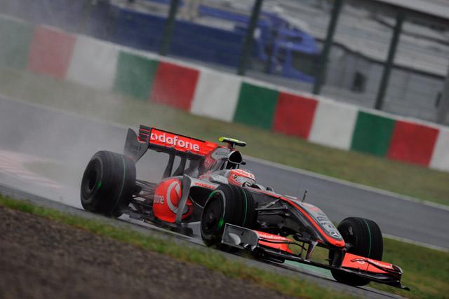 F1第15戦 日本GP 金曜フリー走行1 画像(1)